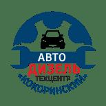 Авто Дизель Техцентр